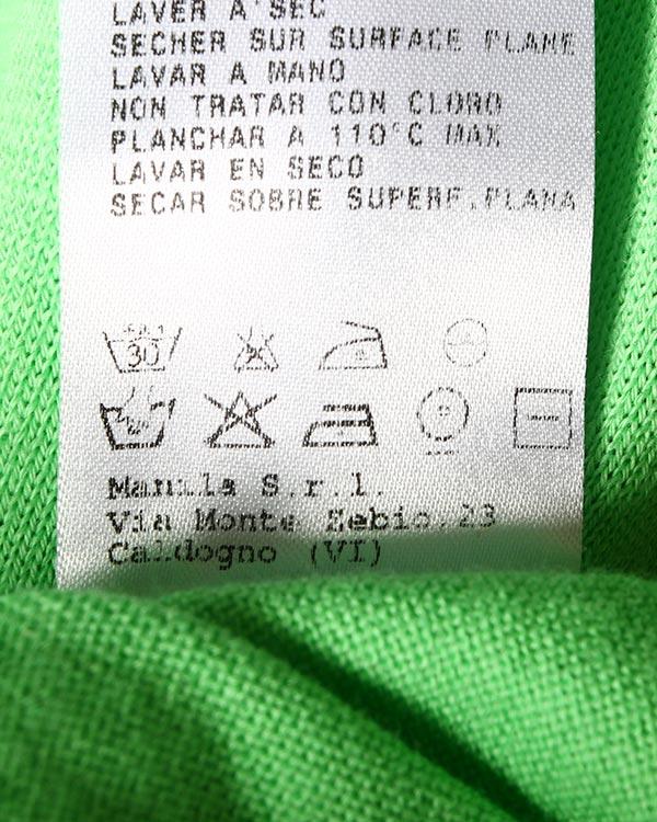 женская джемпер Mauro Grifoni, сезон: лето 2015. Купить за 6800 руб. | Фото $i