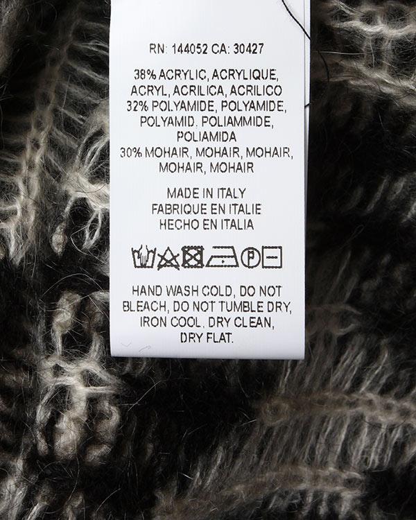 женская свитер Essentiel, сезон: зима 2015/16. Купить за 7500 руб. | Фото $i