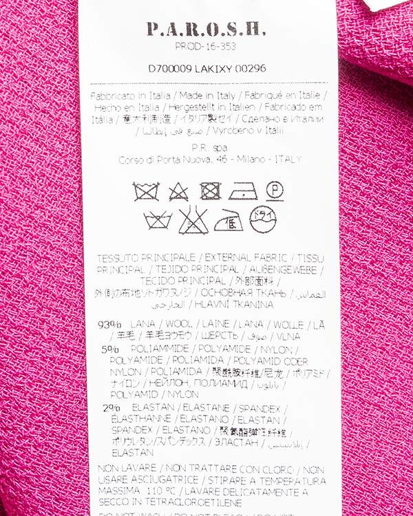 женская платье P.A.R.O.S.H., сезон: зима 2016/17. Купить за 21000 руб.   Фото $i