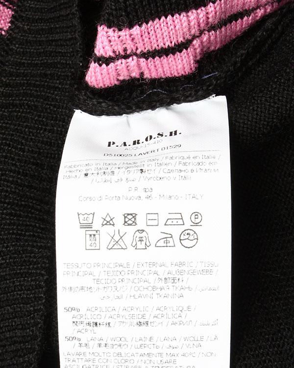 женская джемпер P.A.R.O.S.H., сезон: зима 2015/16. Купить за 7200 руб.   Фото $i