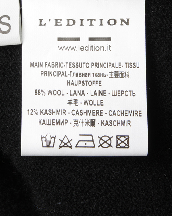 женская джемпер L'Edition, сезон: зима 2016/17. Купить за 11500 руб. | Фото $i