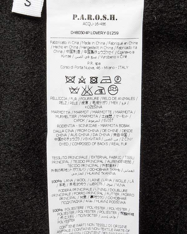 женская кейп P.A.R.O.S.H., сезон: зима 2016/17. Купить за 37700 руб. | Фото $i