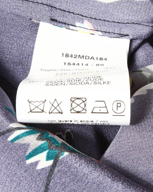 женская платье MSGM, сезон: лето 2015. Купить за 16000 руб. | Фото $i