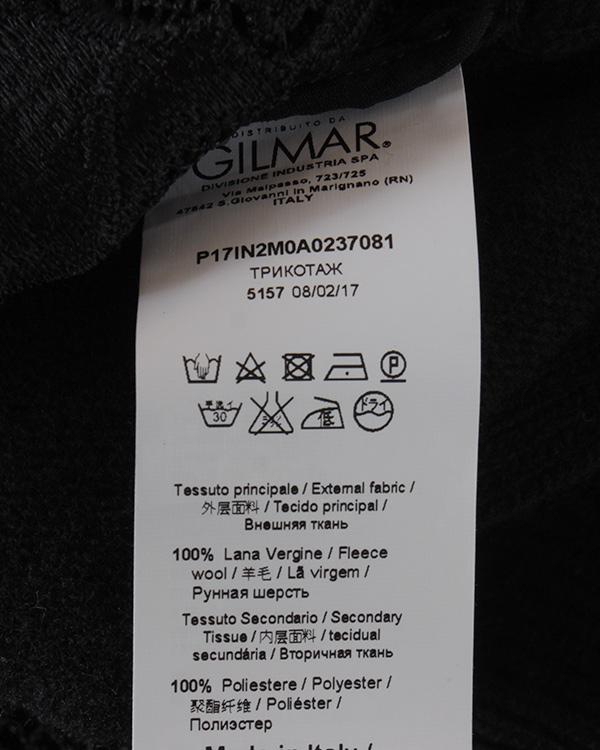 женская кардиган № 21, сезон: зима 2017/18. Купить за 27800 руб. | Фото $i