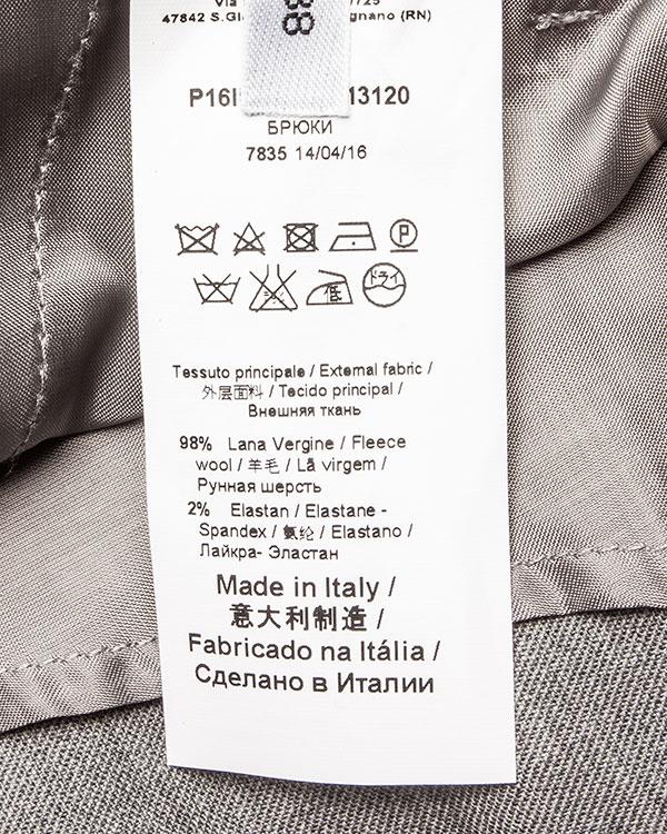 женская брюки № 21, сезон: зима 2016/17. Купить за 18800 руб.   Фото $i