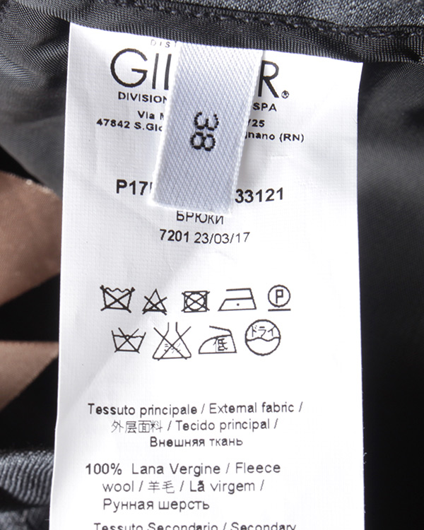 женская брюки № 21, сезон: зима 2017/18. Купить за 23000 руб. | Фото $i