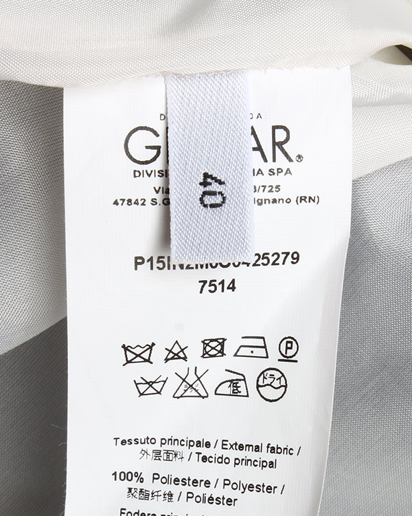 женская юбка № 21, сезон: зима 2015/16. Купить за 20600 руб. | Фото $i