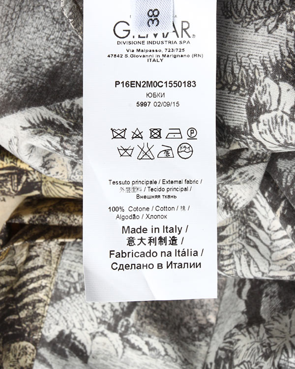 женская юбка № 21, сезон: лето 2016. Купить за 16000 руб. | Фото $i