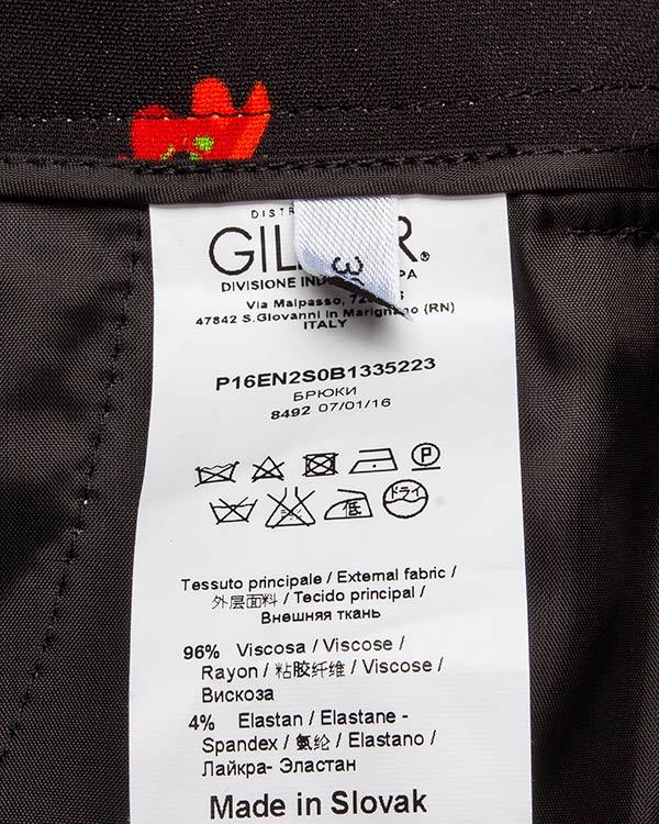женская брюки № 21, сезон: лето 2016. Купить за 15300 руб. | Фото $i