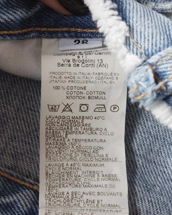 женская шорты 2M2W, сезон: лето 2017. Купить за 6100 руб. | Фото $i