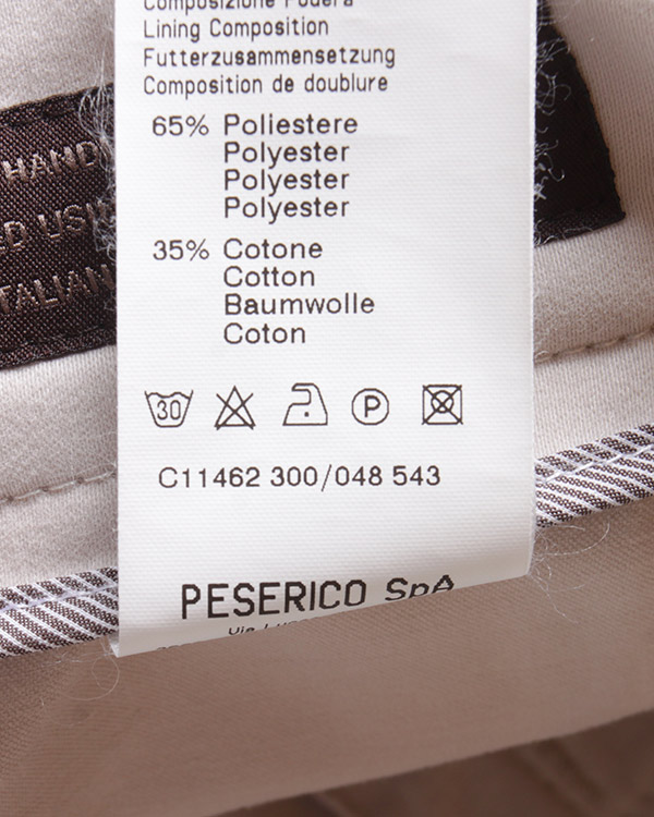 женская брюки Peserico, сезон: зима 2017/18. Купить за 10400 руб. | Фото $i