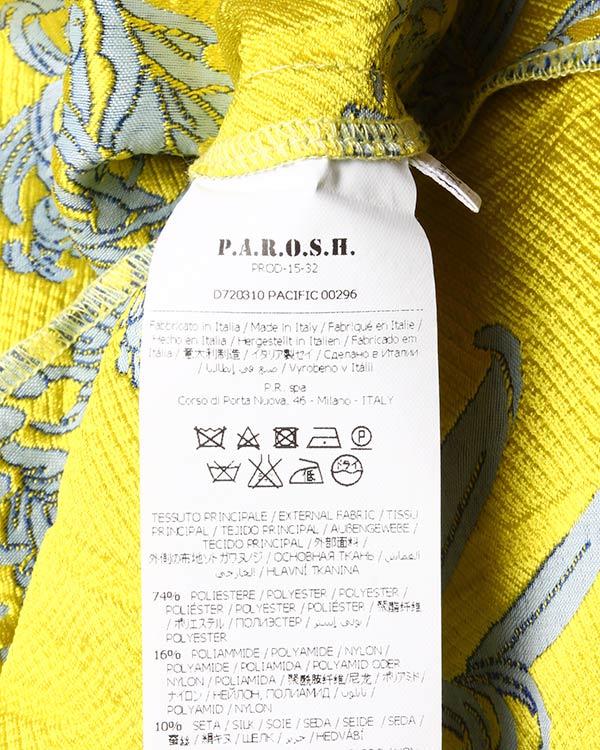 женская платье P.A.R.O.S.H., сезон: лето 2016. Купить за 19400 руб.   Фото $i