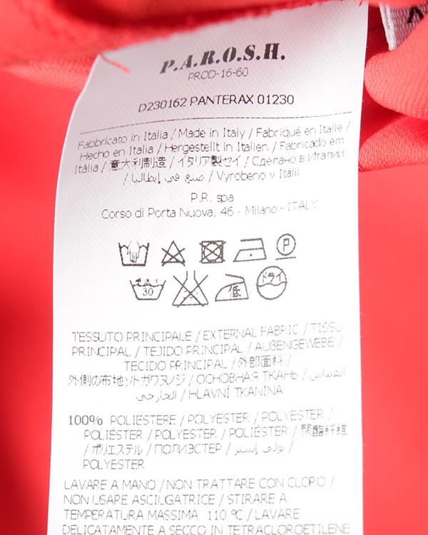 женская брюки P.A.R.O.S.H., сезон: лето 2017. Купить за 7000 руб. | Фото $i