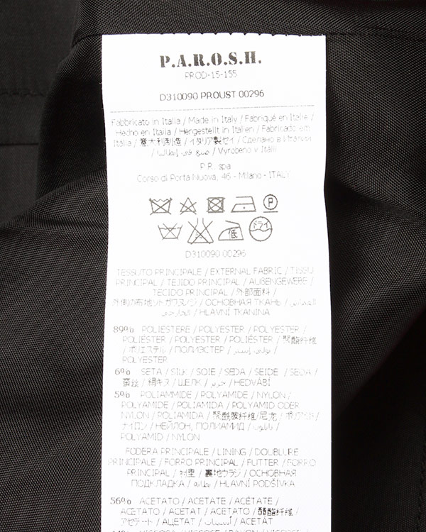 женская блуза P.A.R.O.S.H., сезон: зима 2015/16. Купить за 3300 руб. | Фото 4