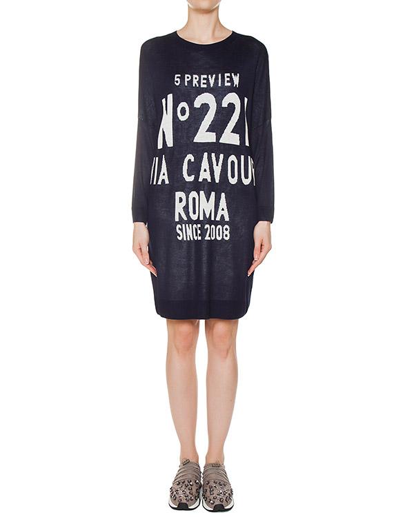 платье  артикул Q046 марки 5Preview купить за 3800 руб.