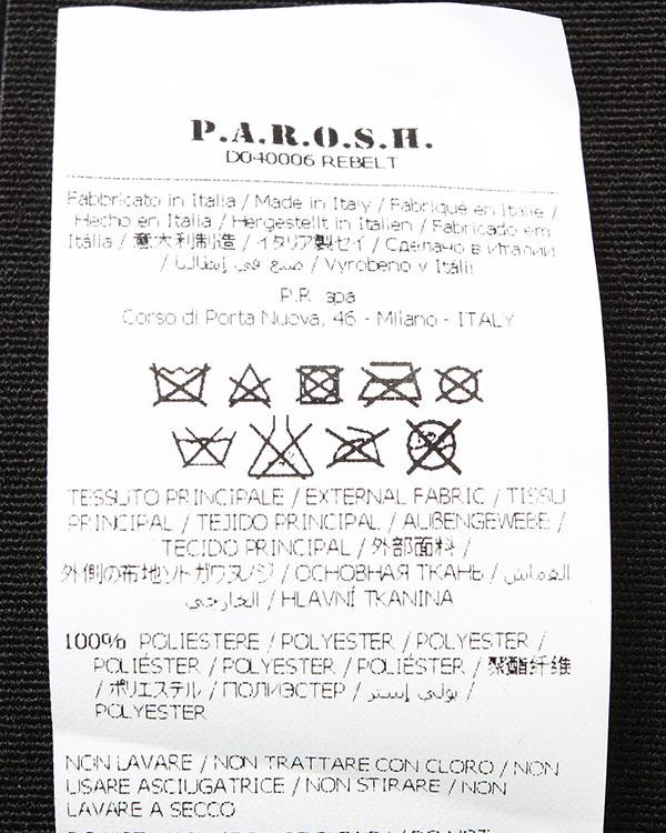 аксессуары ремень P.A.R.O.S.H., сезон: зима 2014/15. Купить за 11600 руб. | Фото $i