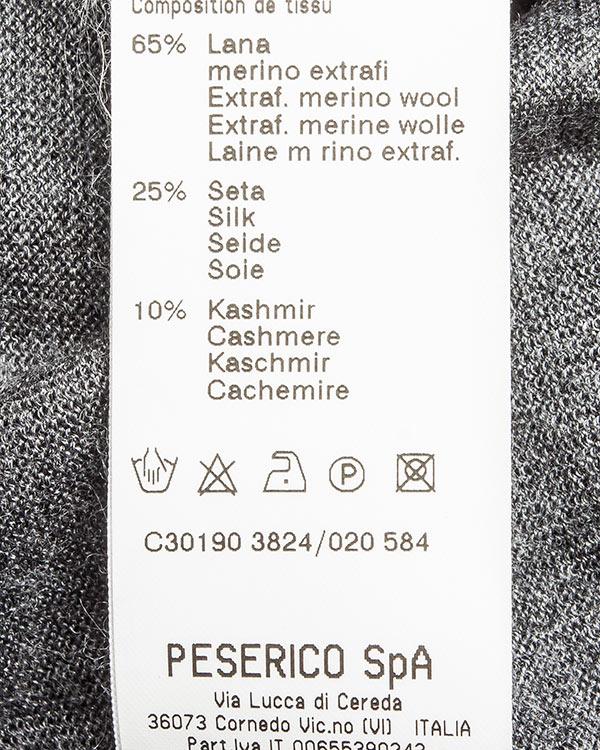 женская джемпер Peserico, сезон: зима 2016/17. Купить за 12900 руб.   Фото $i