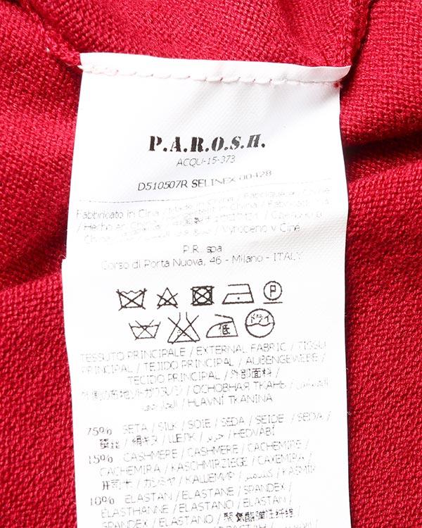 женская джемпер P.A.R.O.S.H., сезон: зима 2015/16. Купить за 10800 руб. | Фото $i