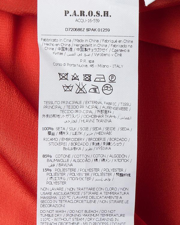 женская платье P.A.R.O.S.H., сезон: лето 2017. Купить за 23000 руб. | Фото $i